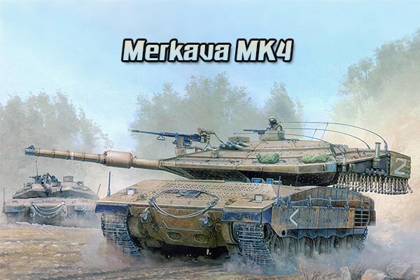 สุดยอดรถถังประจัญบานอิสราเอล Merkava MK4